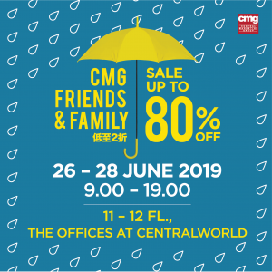 CMG Friends & Family Sale Up To 80% 26 - 28 June 2019